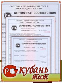 Образец Добровольный сертификат
